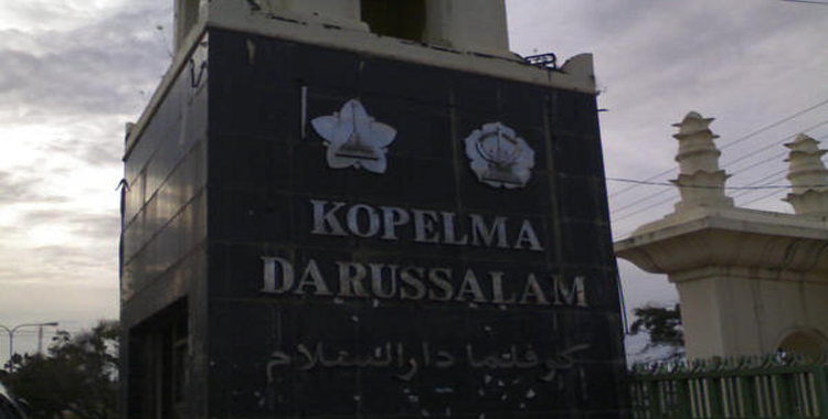 PR I Unsyiah : Aceh Jadi Sumber Belajar Pengurangan Risiko Bencana